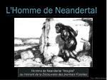 l homme de neandertal3