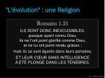 l volution une religion4