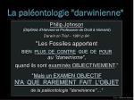 la pal ontologie darwinienne