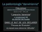 la pal ontologie darwinienne1
