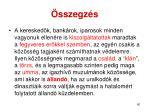 sszegz s3