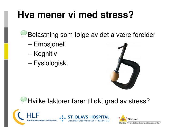 Hva mener vi med stress?