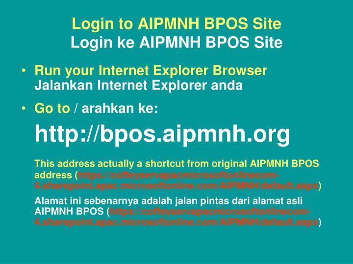 Login to AIPMNH BPOS Site