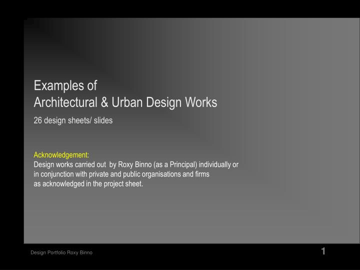 PPT - Examples of Architectural & Urban Design Works 26 design