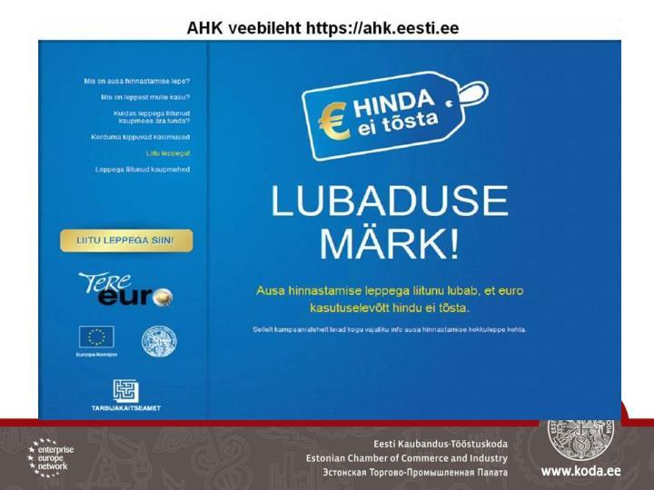http://euro.eesti.ee
