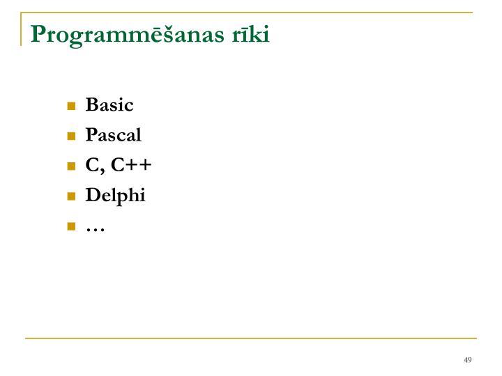 Programmēšanas rīki