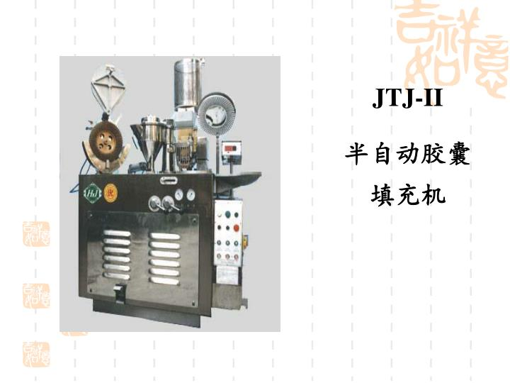 JTJ-II