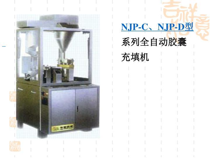 NJP-C