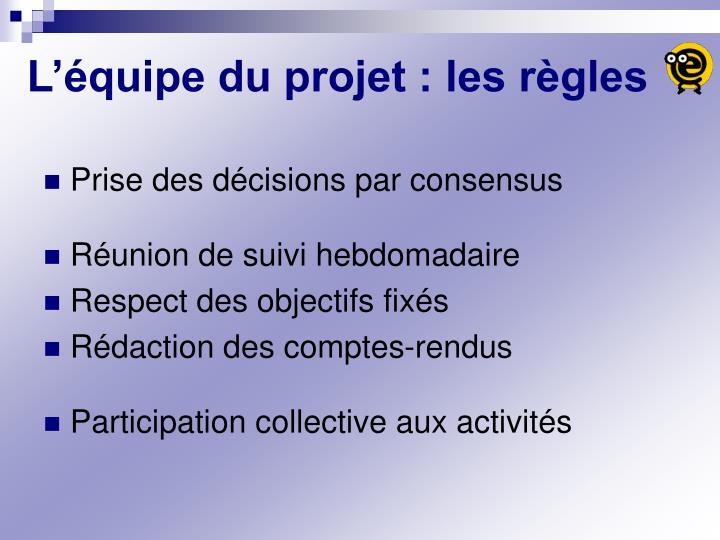 L'équipe du projet : les règles