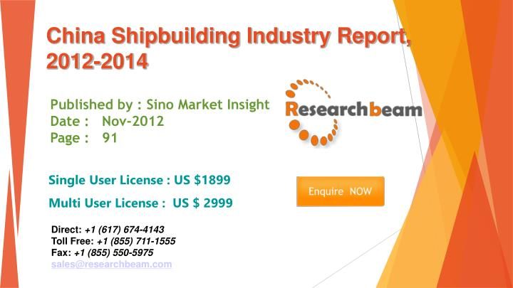 china shipbuilding industry report 2012 2014 n.