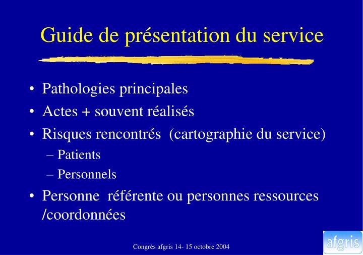 Guide de présentation du service
