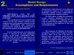 model design assumptions and requirements10