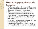 personal de apoyo y asistencia a la educaci n
