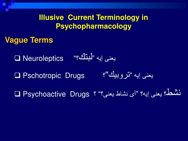 Illusive  Current Terminology in Psychopharmacology