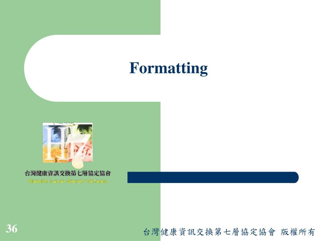 PPT - HL7 教育訓練課程教材 訊息結構與規則說明 PowerPoint
