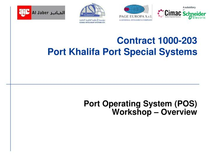 contract 1000 203 port khalifa port special systems n.