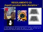regolamento c5 aspetti peculiari della disciplina