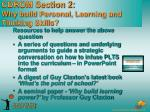 cdrom section 2 why build personal learning and thinking skills