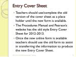 entry cover sheet1