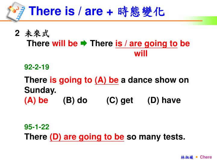 There is / are +