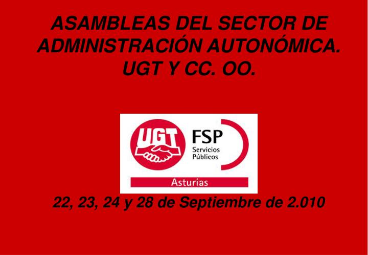 ASAMBLEAS DEL SECTOR DE ADMINISTRACIÓN AUTONÓMICA.