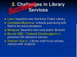 2 challenges in library services7