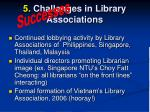 5 challenges in library associations5