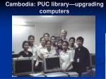 cambodia puc library upgrading computers