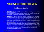 what type of leader are you4
