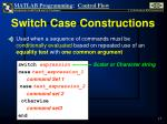switch case constructions