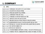 i company2