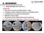 ii business5