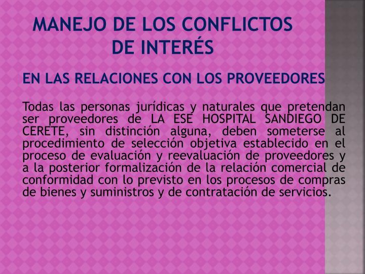 Manejo de los conflictos de interés