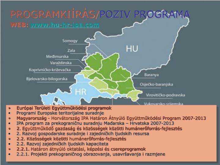 Programki r s poziv programa web www hu hr ipa com