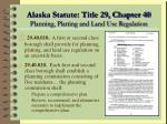 alaska statute title 29 chapter 40 planning platting and land use regulation