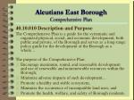 aleutians east borough comprehensive plan