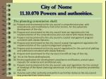city of nome 11 10 070 powers and authorities