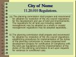 city of nome 11 20 010 regulations