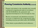 planning commission authority continued