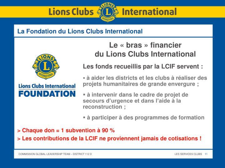 La Fondation du Lions Clubs International