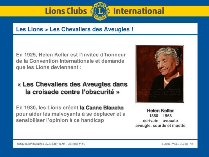 Les Lions > Les Chevaliers des Aveugles !
