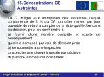 15 concentrations ce astreintes
