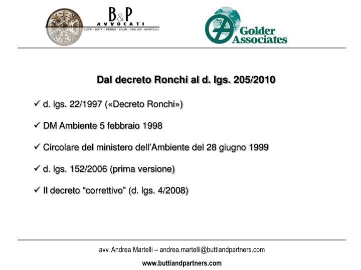 Dal decreto Ronchi al d. lgs. 205/2010