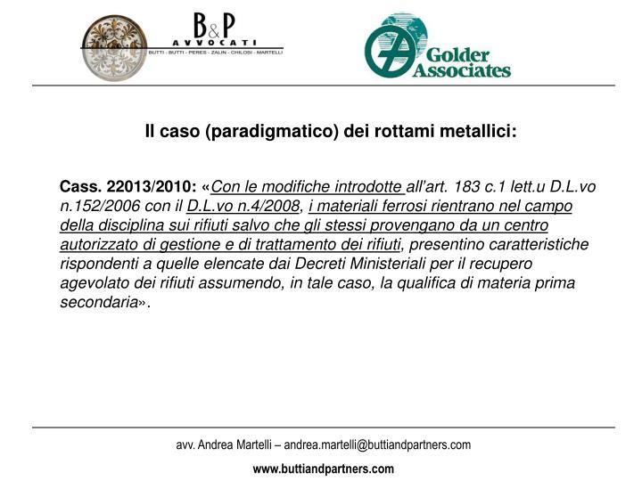 Il caso (paradigmatico) dei rottami metallici: