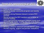 steps for sponsoring an rcc