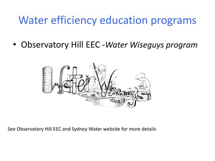 Water efficiency education programs