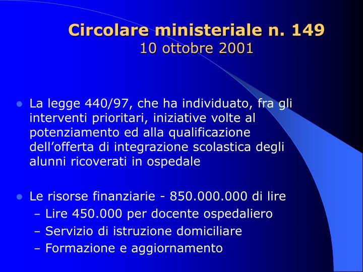 Circolare ministeriale n. 149