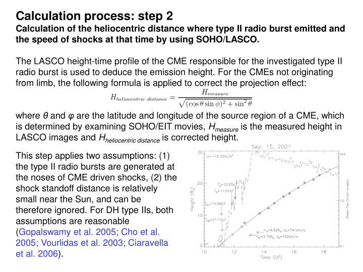 Calculation process: step 2