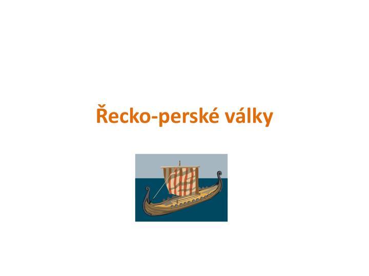 Ecko persk v lky