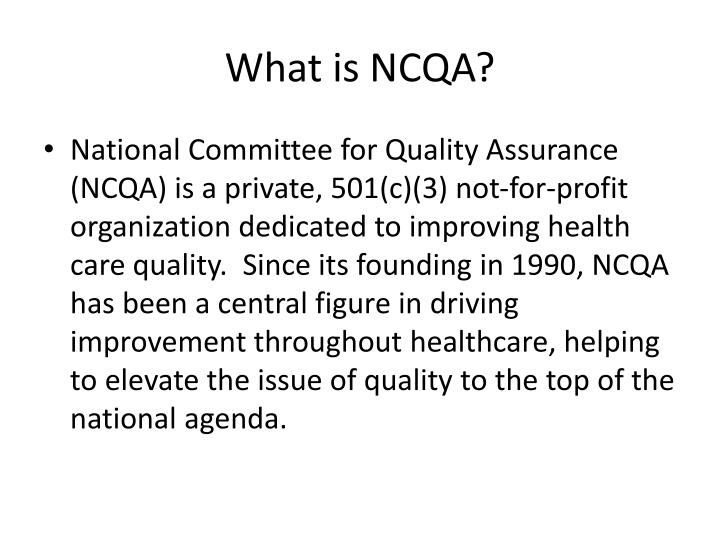 What is NCQA?